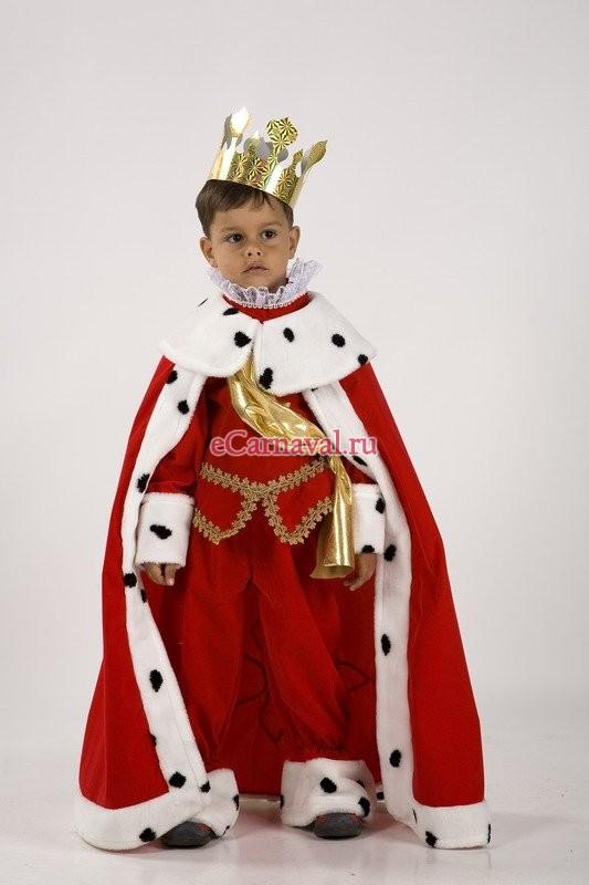 Костюм короля на новый год своими руками
